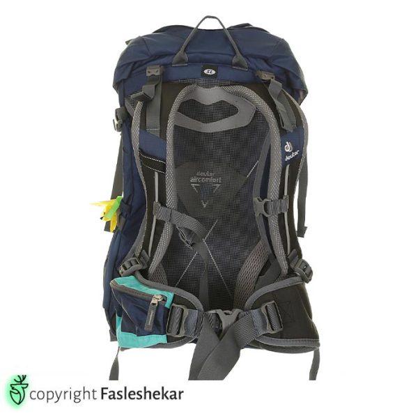 deuter back pack