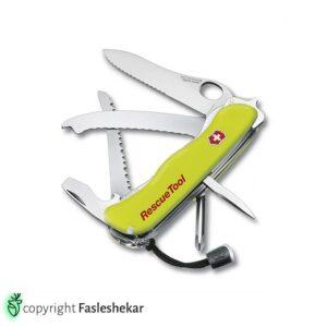 چاقو رسکیو