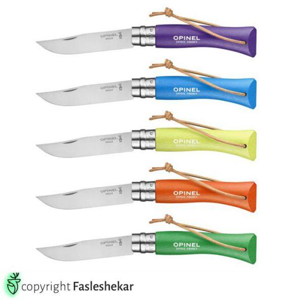 چاقو اوپینل no7