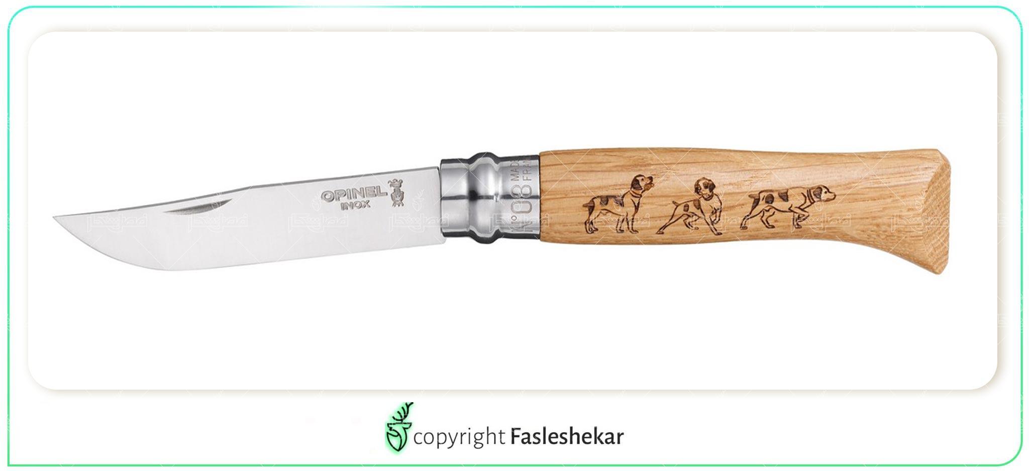 چاقوی تاشو اوپینل