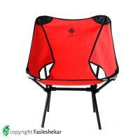 صندلی تاشو آریامن قرمز